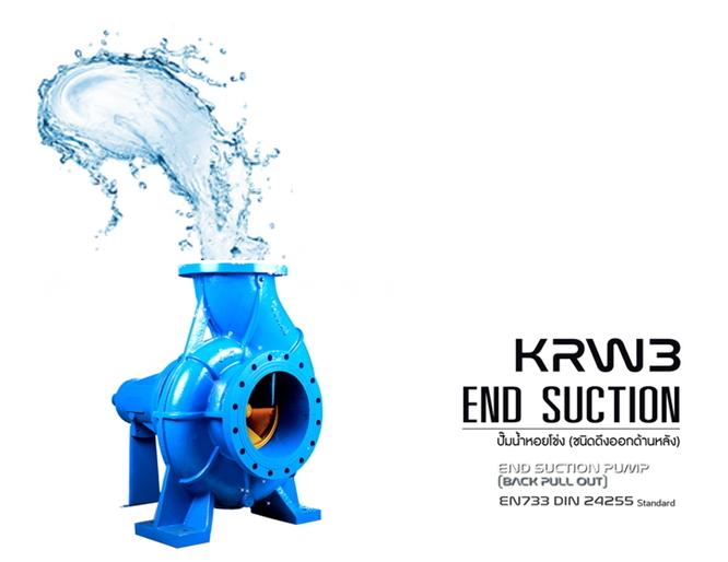 ตัวแทนจำหน่าย ร้ายขายปลีก-ส่ง เครื่องสูบน้ำ-ปั๊มน้ำสแต็ค STAC Pump ปั้มน้ำหอยโข่ง รุ่น KRW3 (STAC VOLUTE CASING - END SUCTION CENTRIFUGAL PUMP) ในประเทศไทย tanyakan